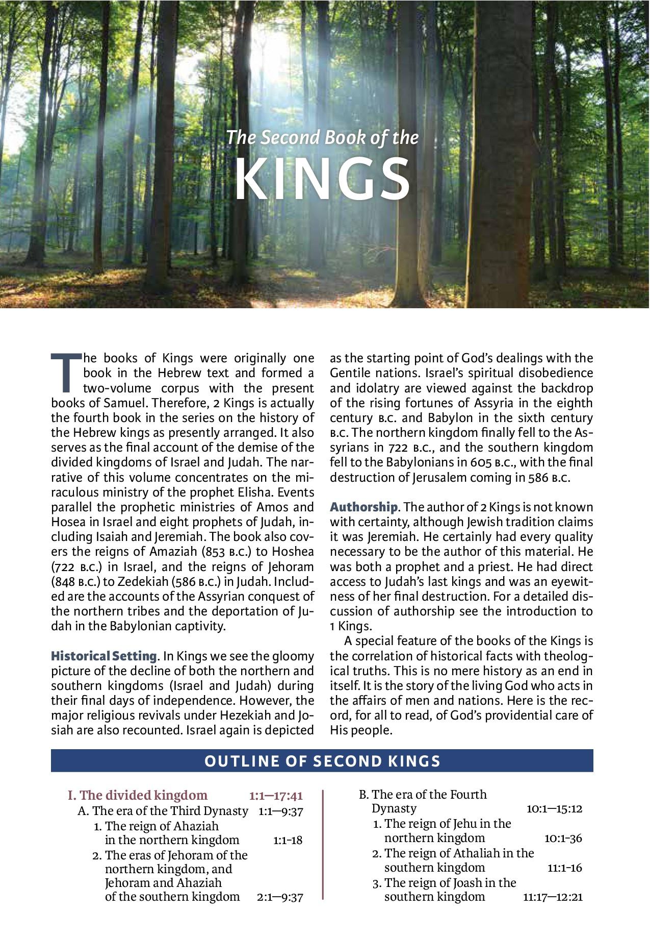 KJV Biblical Study